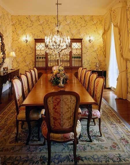 اتاق غذا خوری رسمی