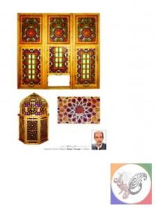 استاد عباس عشاقی