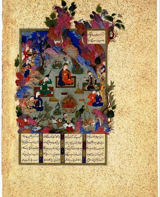 املای کلمات عربی در فارسی ( ادبیات )