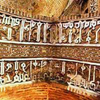 تزیینات  وابسته  به  معماری  ایران  دوره  اسلامی