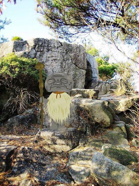 تصویری از Abura است-sumashi.