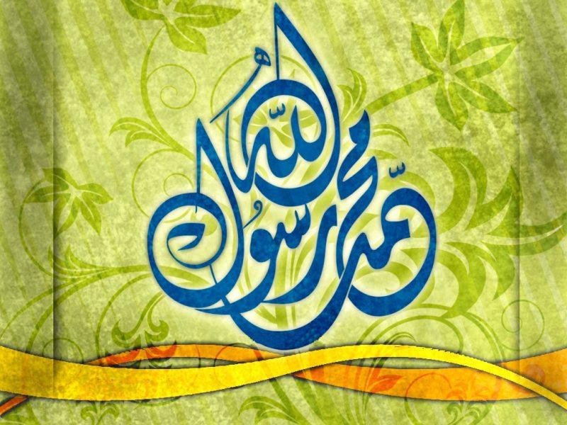حضرت محمد (ص )