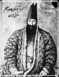 میرزاآقا خان
