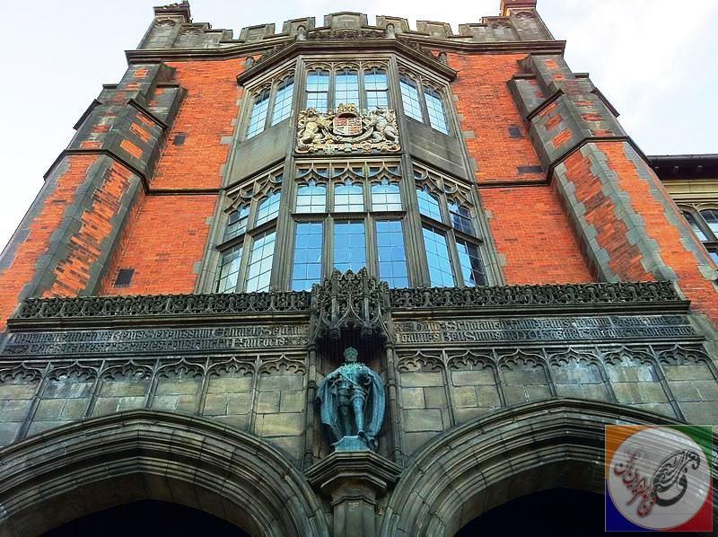 دانشگاه نیوکاسل