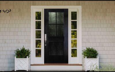 نمی دانید چه طراحی درب اصلی چوبی برای ورود به خانه شما مناسب است؟