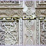 درب تمام چوب ساج منبت کاری شده با دست به سبک شرقی