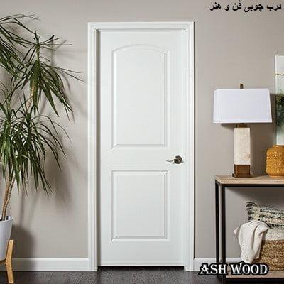 سازنده درب چوبی , درب اچ دی اف ؛ درب تمام چوب سفارشی