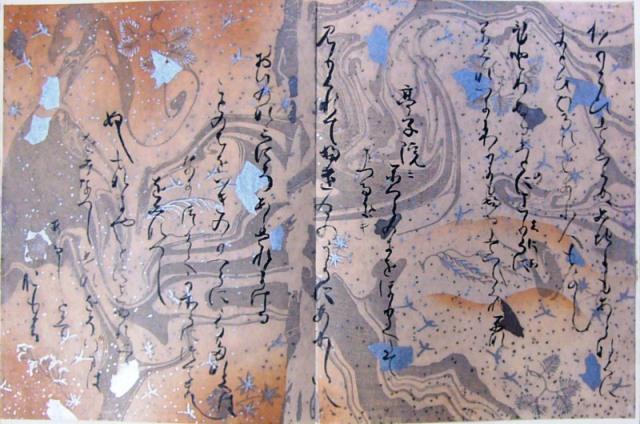 دو صفحه از کاغذ ابری ژاپنی که روی آن خوشنویسی کردهاند