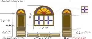 دکوراسیون سنتی و هنر چوب ایران زمین