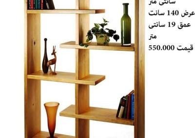 قفسه چوبی ، چوب کاج ،