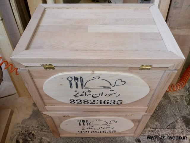 ساخت صندوقچه چوبی جهت سرد نشدن یا گرم نشدن غذا رستوران