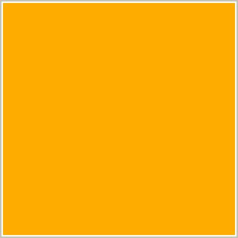 نارنجی