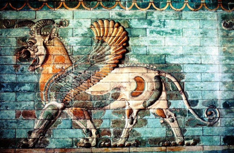 Ancient Iran About Art