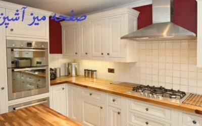 میزهای آشپزخانه چوبی جذاب و با کلاس, صفحه کابینت چوبی