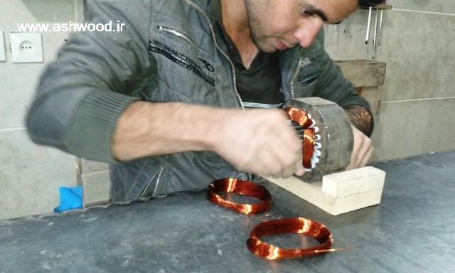 تعمیر و سیم پیچی انواع الکتروموتور تک فاز و سه فاز ، تهران ، پردیس