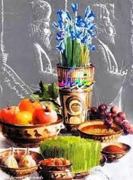 پیامک و اس ام اس عید نوروز