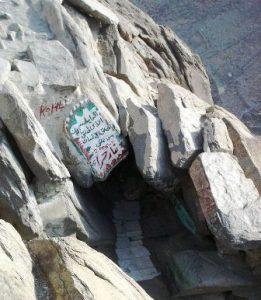 غار حرا در کوه نور، جایی که مسلمانان باور دارند که محمد نخستین وحی را دریافت کردهاست.