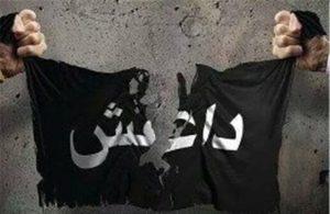 حمله تروریستی 17 خرداد تهران