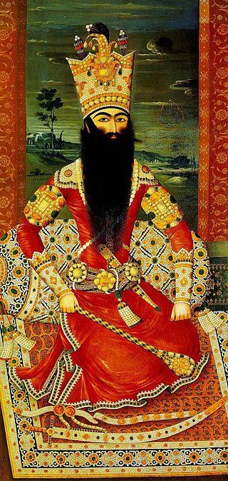 فتحعلی شاه قاجار