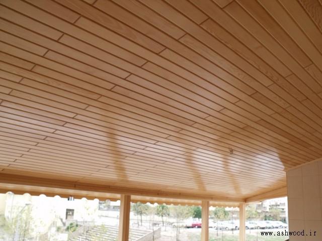 لمبه چوبی سقف کاذب