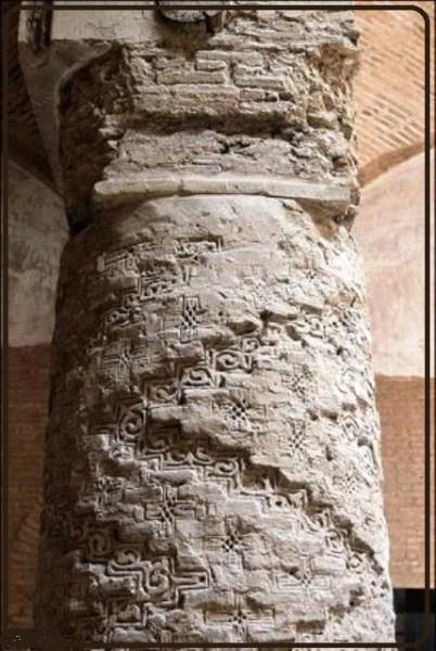 مسجد جامع اصفهان تاریخ و هنر ایران زمین 36