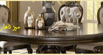 نحوه انتخاب میز ناهارخوری چوبی مناسب, استاندارد میز ناهارخوری