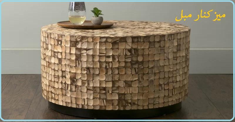 میز جلو مبلی چوبی جالب