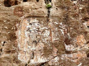 نقشبرجسته آنوبانینی بر صخره سرپل ذهاب
