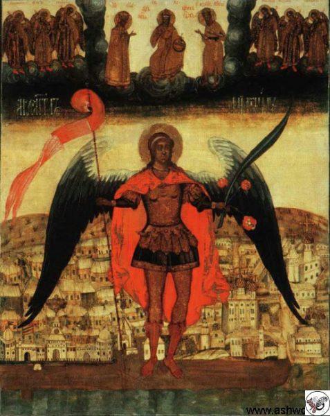 نماد از مایکل فرشته ، نشان داده شده است به عنوان محافظ از آرخانگلسک