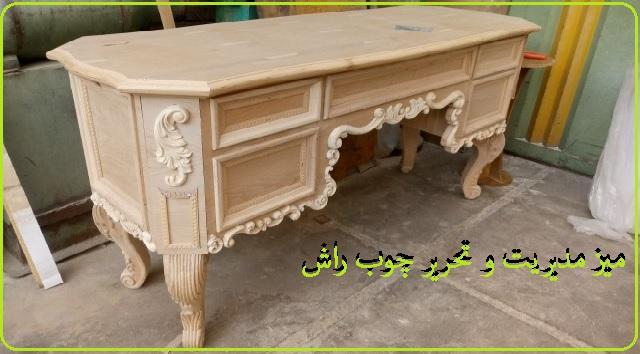 عکس روز دکوراسیون چوبی, صنایع چوب فن و هنر تاریخ 99/05/01