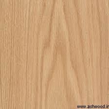 قیمت روز روکش چوب طبیعی, خدمات روکش چوب, مرکز فروش روکش