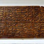 تاریخچه چوب در ایران