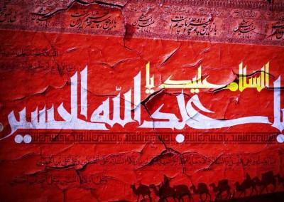 یا حسین , محرم , عاشورا پوستر باکیفیت عکس محرم و عاشورا