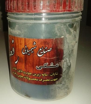 شاپان مشکی