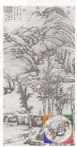 خصوصیات کشور چین ( هنر ، معماری و دکوراسیون )