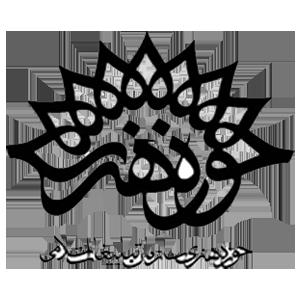 حوزهٔ هنری , سازمان تبلیغات اسلامی