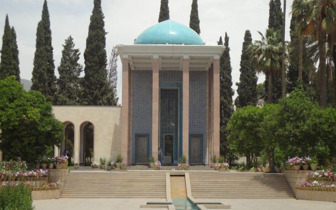 آرامگاه های شیراز