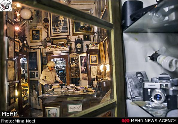 موزه عکاسخانه تهران