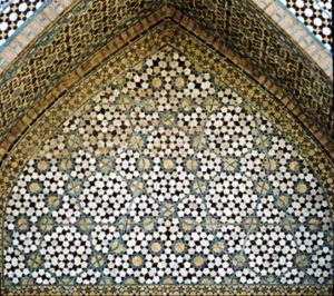 Traditional Iranian art