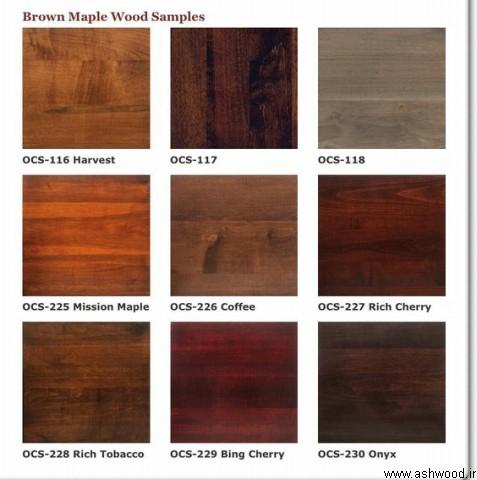 پالت رنگ چوب , انواع رنگ چوب , انتخاب رنگ چوب