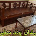 مبل مشبک سنتی و تخت خواب شو دو نفره