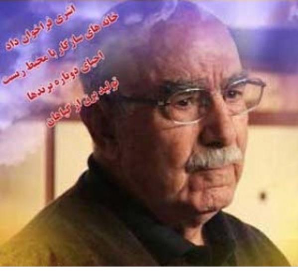 پدر صنعت تاسیسات «مهندس حشمت اله منصف»