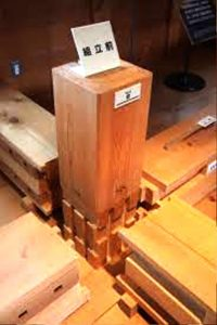 نوعی اتصال چوبی جالب به سبك ژاپنینوعی اتصال چوبی جالب به سبك ژاپنی