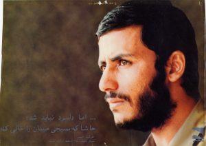 شهید همت ، محمدابراهیم همت ، دفاع مقدس ، تاریخ جنگ