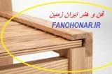 مصنوعات چوبی تمام چوب