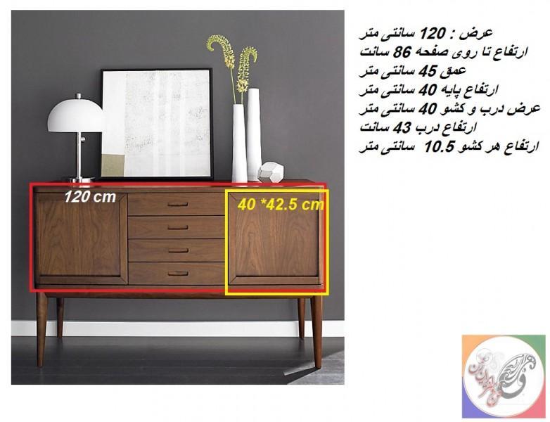 کنسول چوبی مدرن Classic and modern wooden console wood, wooden decoration