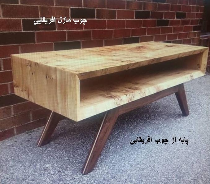 میز تلویزیون چوب افریقایی