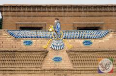 نقش فروهر در آتشکده زرتشتیان یزد؛ یزد، دیدنی های یزد، آثار باستانی یزد
