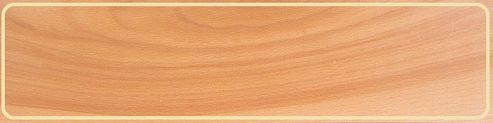 دانستنیهای چوب راش, همه چیز درباره چوب راش