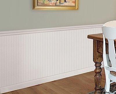دیوارکوب چوبی , دیوارکوب مدرن و کلاسیک  چوب رنگ سفید